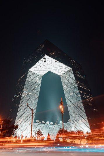 CCTV Headquarter