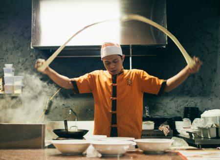 Lan Zhou Pulled noodle