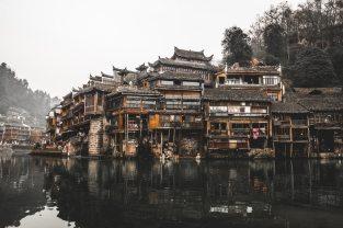 Xiang Xi China